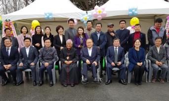 대전중앙청과-천주교 대전교구, '사랑의 김장담그기 대축제' 개최