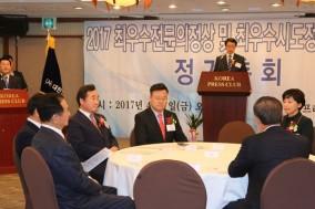 대한인터넷신문협회, '제4회 INAK 언론상' 후보 공모