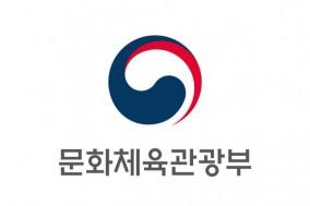 문체부, 영상물등급위원회 위원 9명 위촉
