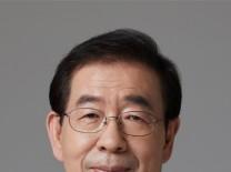 박원순 시장, 대한민국공헌대상 '국가공로대상' 수상