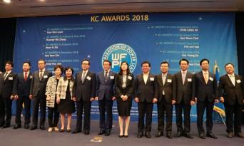 세계연맹, '2018 대한민국공헌대상' 시상식 대성황